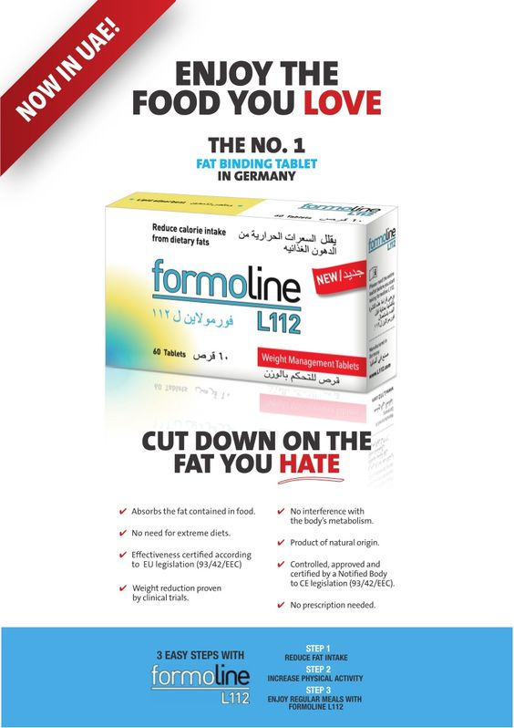 #Formoline L112 Available at Al Manara Pharmacy.