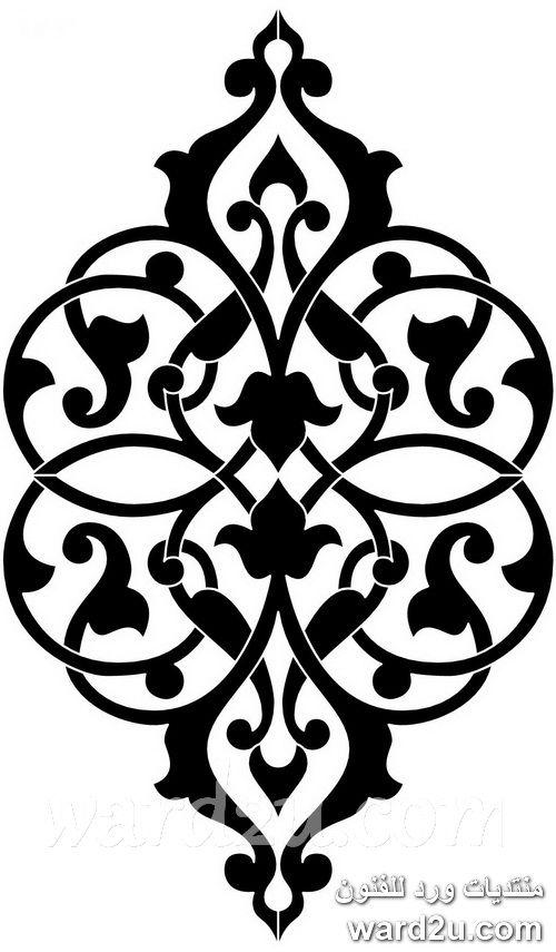 زخارف منوعة بسيطة و مركبة تصلح لكل الاغراض Islamic Art Pattern Pattern Art Stencil Designs