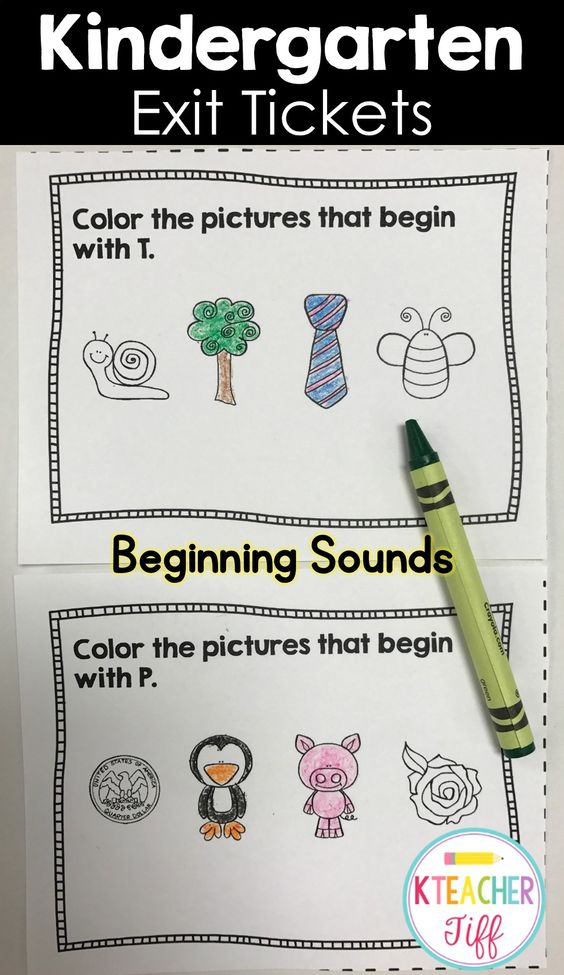 Kindergarten Letter Recognition Exit Tickets - exit letter