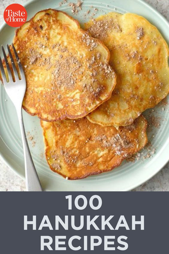 100 Hanukkah Recipes
