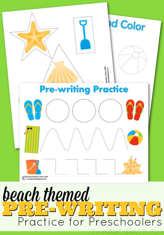 Beach themed pre-writing sheets