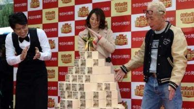 Hallan 2.000 billetes de lotería en Japón donados por un benefactor.