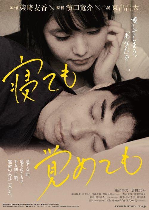 Asako I Ii Fuii Movie Streaming Filmes Completos Hd 1080p