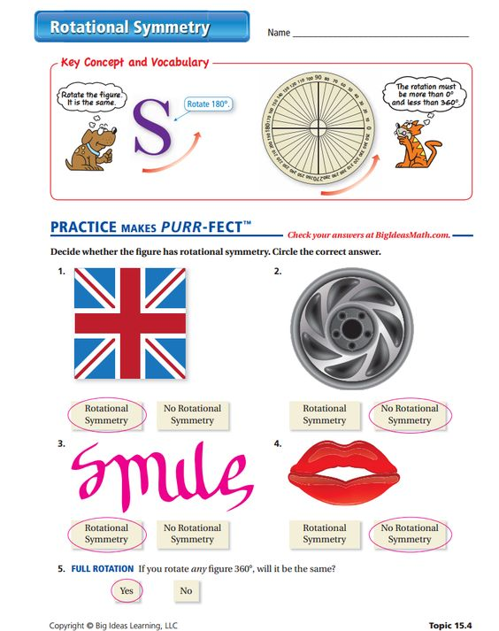 Maths Rotational Symmetry Worksheets - 1000 ideas about
