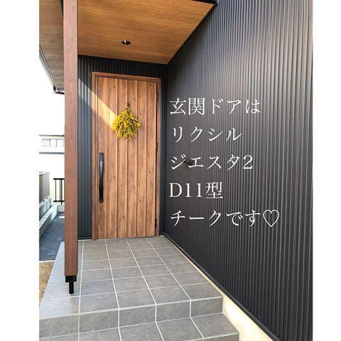 写真の説明はありません 玄関ドア 玄関 デザイン 玄関 内装