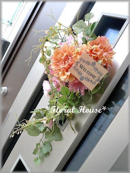 《Floral House オリジナル 壁掛けフラワー》アーティフィシャルフラワー(造花)で壁にかけるフラワーアレンジメントを作りました。お花の裏側に強力な両...|ハンドメイド、手作り、手仕事品の通販・販売・購入ならCreema。