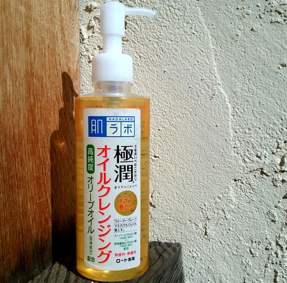 Hada Labo Gokujyun Cleansing Oil Review Skin Care Dry Sensitive Amazon Skincare Skin Care Shopping