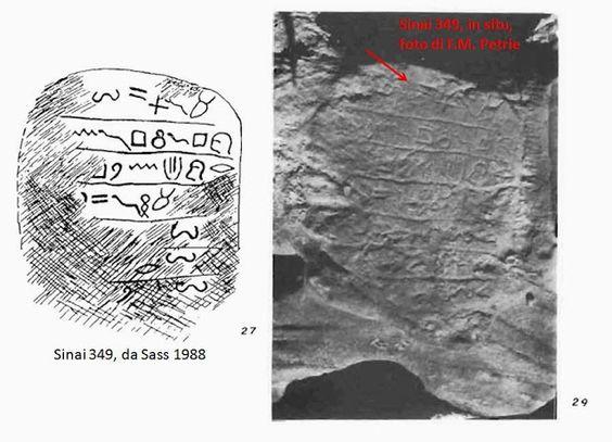 Figura 7. La zayin a linee parallele da un documento inciso su roccia (freccia rossa); repertorio proto-sinaitico, I metà del II millennio a.C. (da 1a)