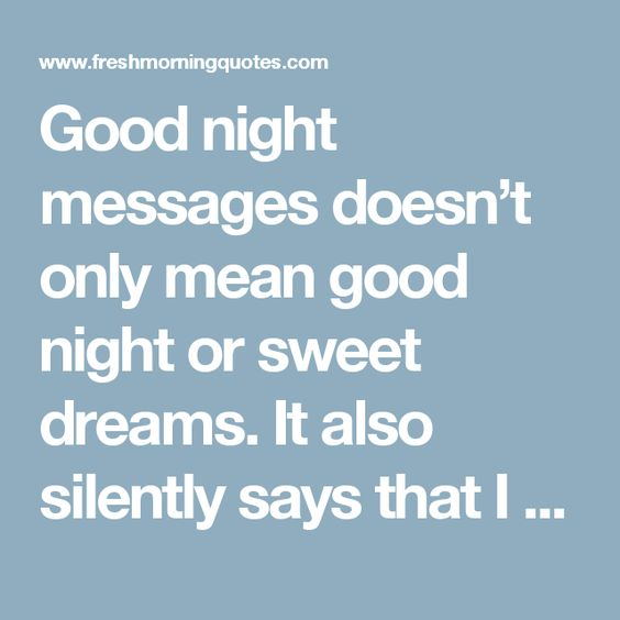 What does sweet dreams mean when a girl says it