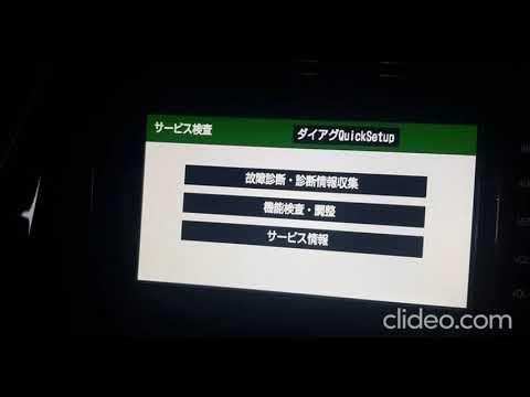 Language change nszt-w62g Toyota NSCP