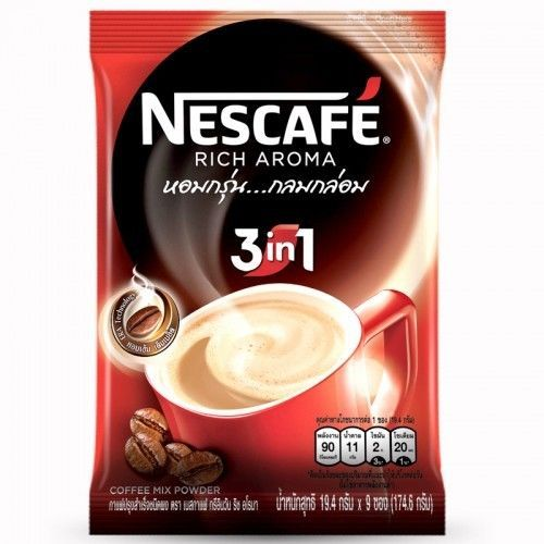100 SACHETS Nescafe Instant Coffee Powder Small Pouch ...
