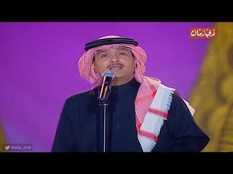 محمد عبده انت معاي دبي 2003 Hd Youtube Rain Jacket Windbreaker Jackets