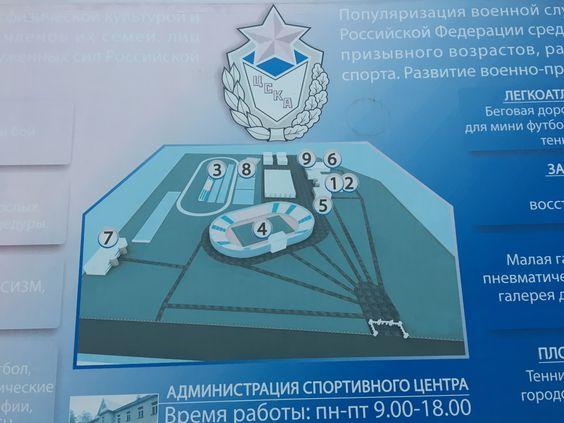 Схема стадиона СибВО. Фото Vladimir Shveda