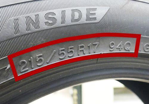 サイズや製造年月だけじゃない 知れば得するタイヤ表示の見方と注意 車のタイヤをいつスタッドレスタイヤから普通の夏タイヤに変えようかとかタイヤ購入 買い替えを検討している方必見 知っておきたいタイヤの表記の見方 またタイヤサイズ変更の際の注意点
