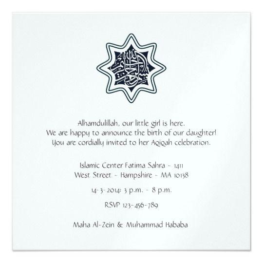 Aqiqah Aqeeqah Islamic Baby Card Aqeeqa Nantesrenoue Com