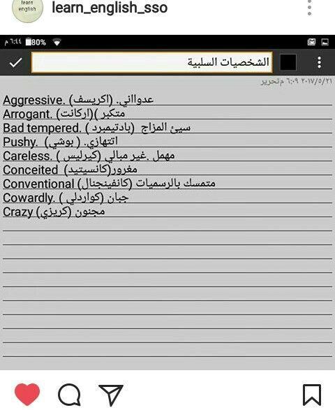 Pin By Salwa Alkateb On Study Learn English English Words Learning Arabic