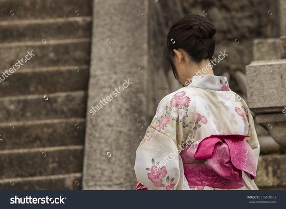 Japan Fashion Stock Photo 315168653 : Shutterstock
