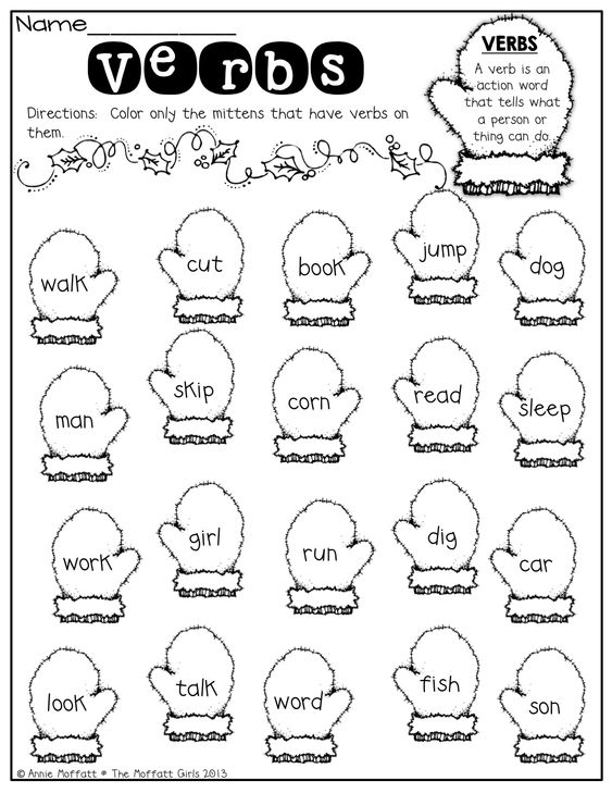 VERBS! Color the mittens that have verbs! | Finally 1st Grade ...