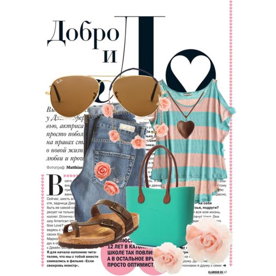 """meu"" by sandrapereiranielsen on Polyvore"