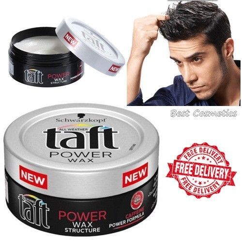 New Schwarzkopf Taft Power Wax Caffeine Power Formula Men Hair Styling 75ml Schwarzkopf Power Formula Mens Hairstyles Schwarzkopf