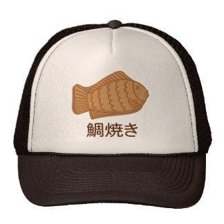 Taiyaki Trucker Hat