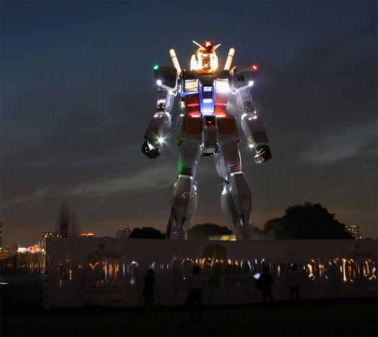 Giant Gundam!
