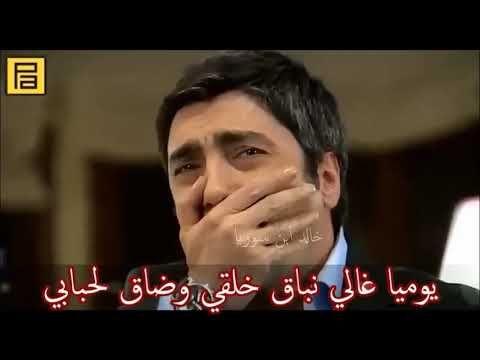 حسين الزيرجاوي يادنياي ارحميني مابيا حيل فراق Youtube Incoming Call Incoming Call Screenshot
