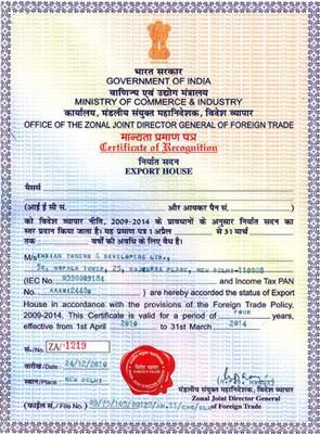 Indian Toners & Developers, Rampur is a Goverment certified Export House.
