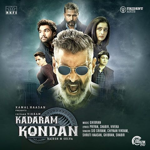 Kadaram Kondan Songs Download Kadaram Kondan Mp3 Tamil Songs Online Free On Gaana Com Songs Bollywood Music Movie Songs