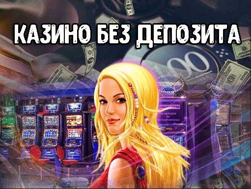 Игровые автоматы времен ссср