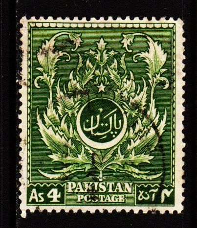 Pakistan - #58 Moslem Leaf Pattern - Used - bidStart (item 24775259 in Stamps, Asia, Pakistan)