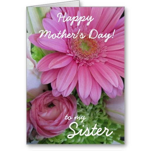 Happy Sister And Brothers Day: Happy Mother's Day Card Sister