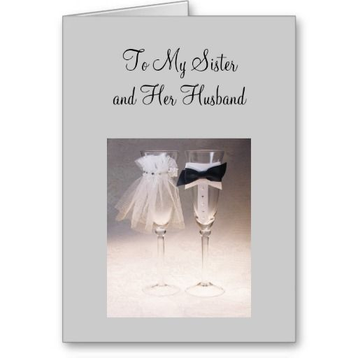WEDDING WISH FOR SISTER/HUSBAND CARD