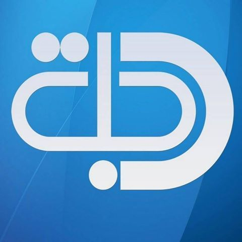موعد وتوقيت عرض مسلسلات قناة دجلة في رمضان 2020 Gaming Logos Nintendo Wii Logo Nintendo Wii