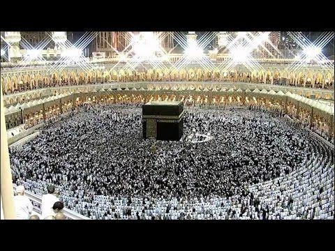 NO ONE TV HD مباشر : قناة القرآن الكريم .. مكه المكرمه - YouTube