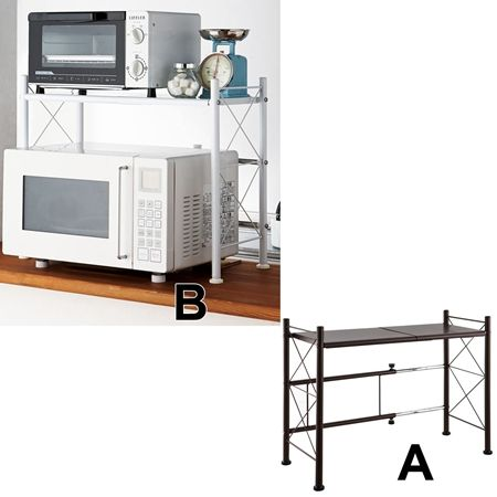 Expanding Microwave Rack - Bedding & Covers - nissen Global - online store for clothing