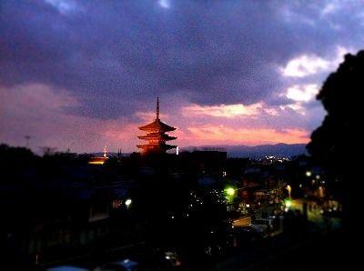 京都 東山 八坂の塔 Kyoto