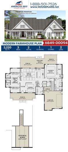 House Plan 6849 00094 Modern Farmhouse Plan 2 220 Square Feet 3 Bedrooms 2 5 Bathrooms In 2020 Modern Farmhouse Plans House Plans Farmhouse Farmhouse Plans