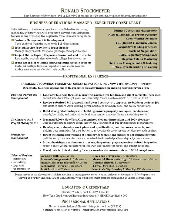 business management resume objective