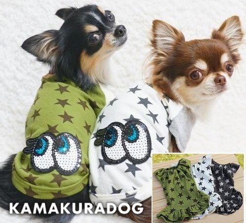 可愛い小型犬の洋服通販 鎌倉ドッグ 犬の洋服 犬 小型犬