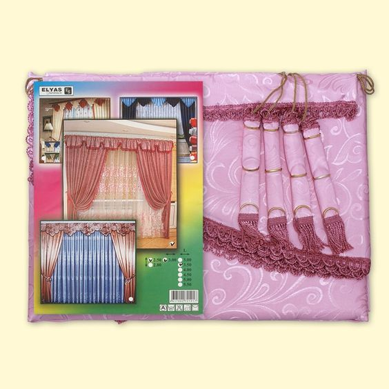 SHOP-PARADISE.COM:  Gardinen ELYAS 250x300cm, rosa, verschiedene Stoffmuster 52,36 €
