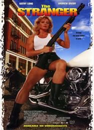 The Stranger / Незнакомка  (1995)