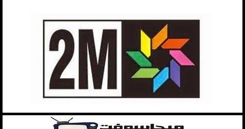 شاهد القناة الثانية المغربية دوزيم بث مباشر 2m Maroc Tv Logos Notes