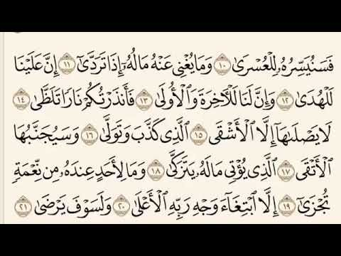 ابو بكر الصديق رضي الله عنه الدكتور سلطان بن بدير Https Www Youtube Com Watch A Feature Youtu Be Utm Campaign Cr Arabic Calligraphy Calligraphy Math