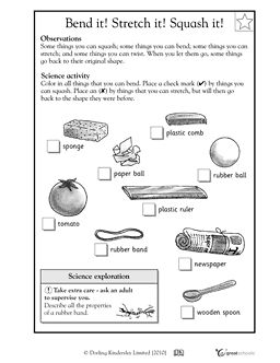 our 5 favorite prek math worksheets activities properties of materials and science. Black Bedroom Furniture Sets. Home Design Ideas