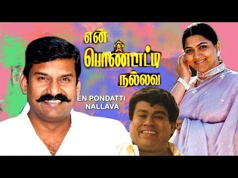 athiradi vettai tamil movie songs