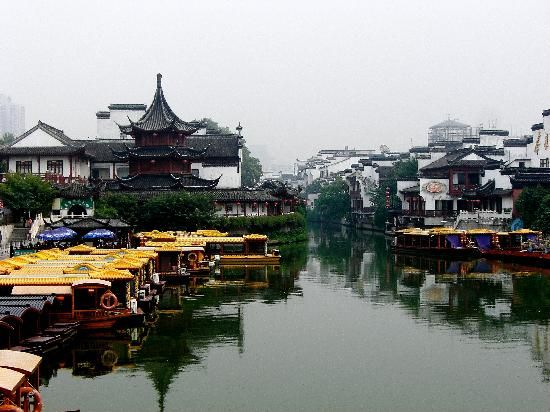 Nanjing, Jiangsu Province, China