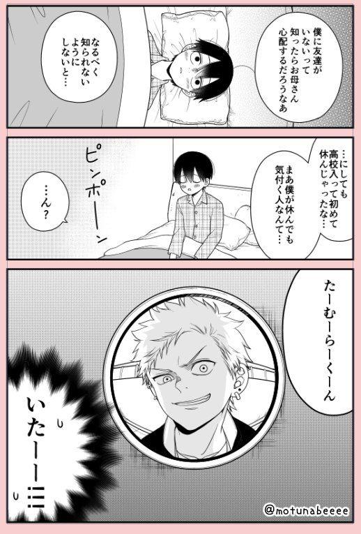NANAコミックス21巻の感想などなど