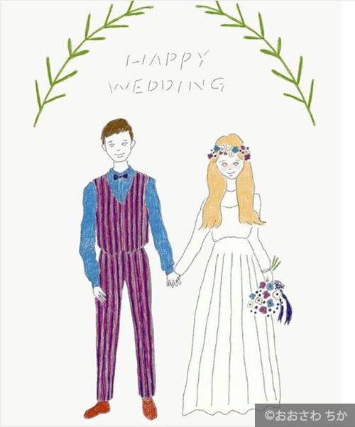 おしゃれなウェルカムボード イラスト Google 検索 結婚 イラスト