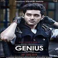 Genius 2018 Hindi Movie Mp3 Song Download On Songspk Pagalworld Download Link Https Songspkzz Com Genius Movie Indian Movie Songs Movie Songs